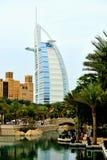 al arabski burj Dubai hoteli/lów madinat Zdjęcia Stock