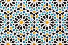 Al Attarine Madrasa Obrazy Stock