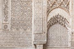 Al Attarine Madrasa Fotografia Royalty Free