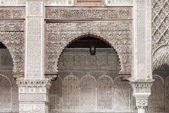 Al Attarine Madrasa Zdjęcie Royalty Free