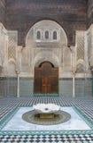 Al Attarine Madrasa a Fes, Marocco Fotografia Stock Libera da Diritti
