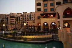 Al bahar迪拜购物中心souk 图库摄影