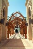 Al Bahar, arcada árabe de Souk Fotografía de archivo