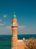 The Al Bahr Royalty Free Stock Image