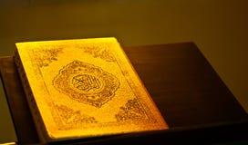Al-Corano immagine stock libera da diritti