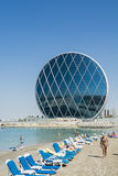 Al Dar Headquarters Abu Dhabi Stockbilder