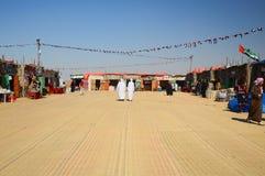 Al Dhafra Camel Festival in Abu Dhabi. ABU DHABI, UNITED ARAB EMIRATES - DEC 27, 2015: Market with traditional Emirati craft products at Al Dhafra Festival in Al stock photography