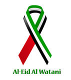 Al Eid Al Watani. UAE national day. National holiday. Colored ribbon. Vector illustration royalty free illustration