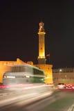 Al Fahidi Fort Fotografía de archivo libre de regalías