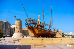 Al Fahidi Fort, Dubai, UAE. Royalty Free Stock Photography