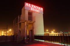 Al Fanar Hotel in Muttrah, Oman Stock Image