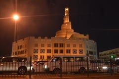 Al Fanar kultury Katarski Islamski centrum Zdjęcia Stock