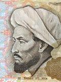 Al-Farabi portrait Stock Image