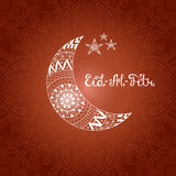 Al Fitr Eid иллюстрации вектора Стоковое фото RF