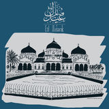 Al Fitr Eid Стоковое Фото