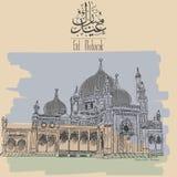 Al Fitr Eid Стоковые Фотографии RF