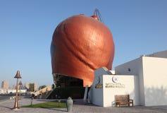 Al Gannas Association in Doha stock images