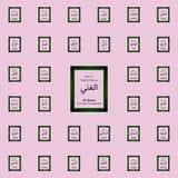 Al Ghani Allah Name en la escritura árabe - nombre de dios en árabe - icono árabe de la caligrafía sistema universal de los icono stock de ilustración