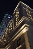 Al Habtoor市在迪拜,阿拉伯联合酋长国 库存照片