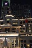 Al Habtoor市在迪拜,阿拉伯联合酋长国 免版税图库摄影