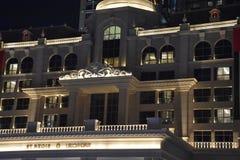 Al Habtoor City en Dubai, UAE Foto de archivo