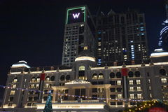 Al Habtoor miasto w Dubaj, UAE Obrazy Royalty Free