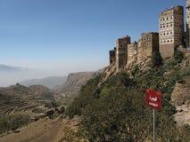 Al-Hajjarh tradicional da vila de Yemen fotos de stock royalty free