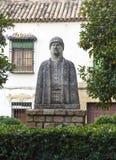 Al-Hakam II, Cordova, Spagna Fotografia Stock Libera da Diritti