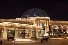 Al Hazm Mall em Doha, Catar Imagem de Stock Royalty Free