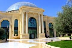 Al Hazm Qatar Immagini Stock Libere da Diritti