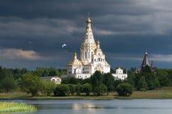 Al heiligenkerk in Minsk, Wit-Rusland Herdenkingskerk van Alle Heiligen en in geheugen van slachtoffers, dat als onze nationale r royalty-vrije stock foto