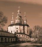 Al Heiligenkerk over de Landbouw en veeteeltpoort in Kiev Pechersk L stock foto's