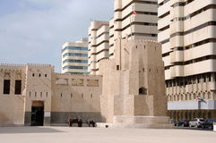 Al Hisn Sharjah Fort Royalty Free Stock Photo