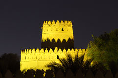 Al Jahili fort in Al Ain Stock Photo