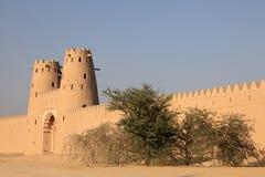 Al Jahili fort in Al Ain Stock Photo