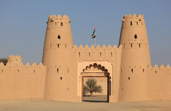 Al Jahili fort in Al Ain Royalty Free Stock Image