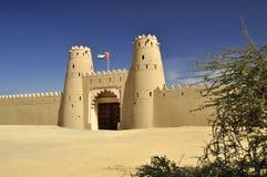 Al Jahili Fort, Al Ain Royalty Free Stock Images