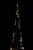 Al Khalifa de Burj fotografia de stock royalty free