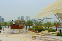 Al Khan Lagoon, near The Sharjah Maritime Museum and Sharjah Aquarium. United Arab Emirates. Royalty Free Stock Photo
