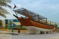 Al Khan Lagoon, near The Sharjah Maritime Museum and Sharjah Aquarium. United Arab Emirates. Stock Photography