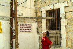 Al Khiam fängelse, Libanon - den hängande strålen Arkivfoto