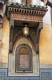 al Madrasa, fez El Bali Medina Maroko Obrazy Stock
