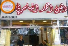 Al - magasin de bonbons à Dahaina photographie stock