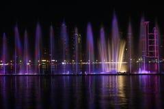 Al Majaz Waterfront fotografia stock libera da diritti