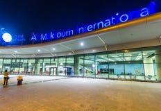 Al Maktoum International-luchthaven bij de Wereld Centraal district van Doubai Royalty-vrije Stock Afbeeldingen