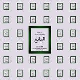 Al Mani Allah Name en la escritura árabe - nombre de dios en árabe - icono árabe de la caligrafía sistema universal de los iconos ilustración del vector