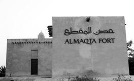 Al Maqta Fort (Noir) Image stock