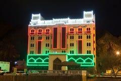 Al Maraasy hotel w muszkacie, Oman Obraz Stock