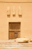 Al Masmak fort Royalty Free Stock Photography