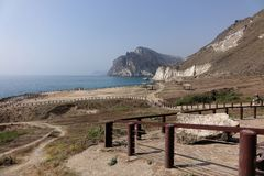 Al Mughsail Salalah, Dhofar-Governorate, Sultanat von Oman Lizenzfreie Stockbilder